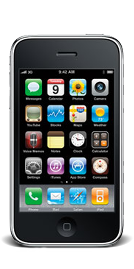 Tampa iphone 3g repair, tampa iphone 3g screen repair, tampa iphone 3g screen replacement, tampa cell phone repair, tampa iphone repair